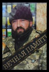 Пономаренко Руслан Миколайович