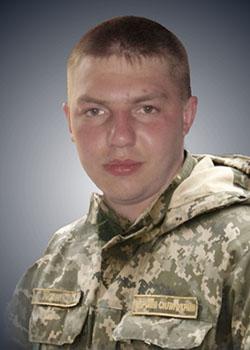 Попик Сергій Іванович