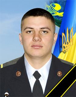 Редькович Павло Миколайович