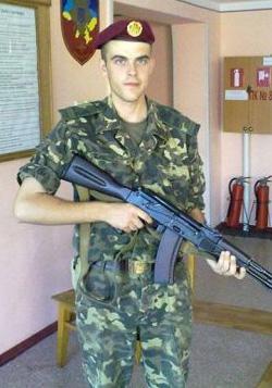 Рябко Максим Олександрович