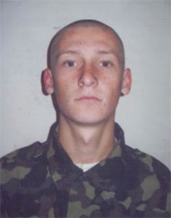 Рибак Михайло Володимирович