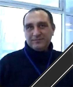 Рибченко Сергій Володимирович