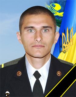 Сачек Володимир Володимирович