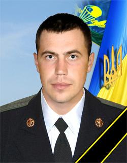 Савчук Петро Васильович