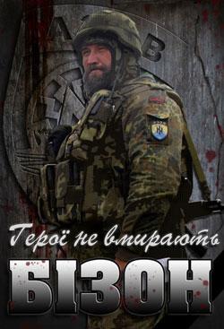Шульга Анатолій Васильович