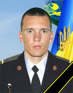 Соломчук Володимир Володимирович