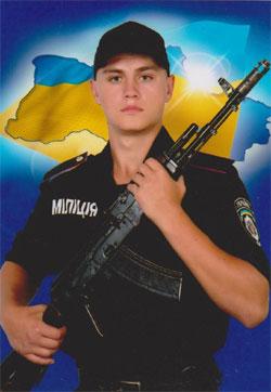 Спащенко Юрій Вікторович