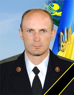 Степула Руслан Іванович