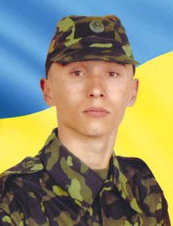 Тигнян Володимир Олександрович