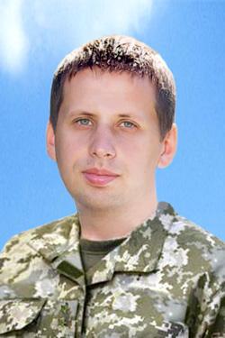 Трепко Владислав Віталійович