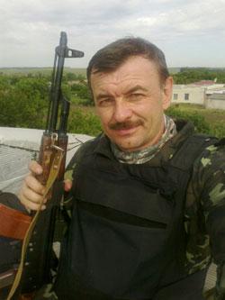 Українцев Віталій Леонідович