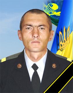 Вітишин Іван Васильович