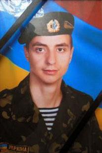 Волошин Юрій Сергійович