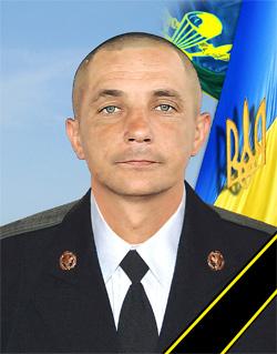 Воробель Іван Володимирович