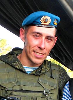 Воробйов Андрій Олександрович