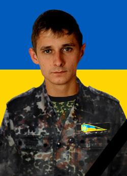 Янченко Дмитро Олександрович