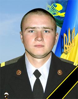 Ярмоліч Олександр Миколайович