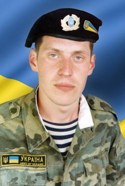 Андрусенко Сергій Олександрович