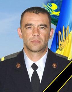Боднарюк Олександр Васильович