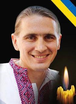 Гасюк Віталій Аркадійович
