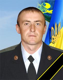 Грошев Олександр Іванович