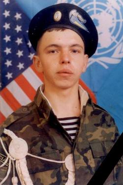 Леврінц Олександр Юрійович