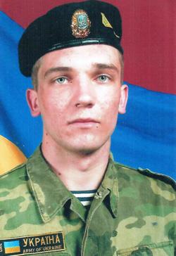 Марченко Денис Миколайович