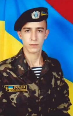 Мироненко Віктор Миколайович