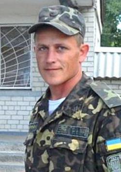 Вільковський Володимир Вікторович
