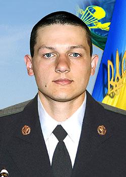 Дзюбан Максим Мирославович