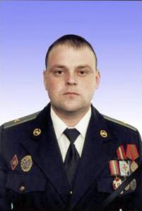 Єрмак Олег Григорович