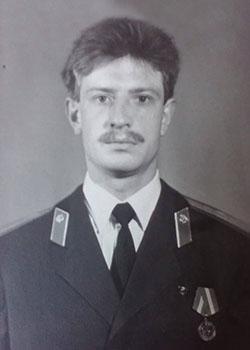 Нещерет Сергій Анатолійович