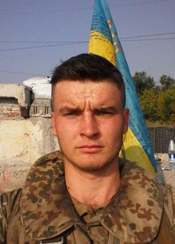 Непсов Сергій Олександрович